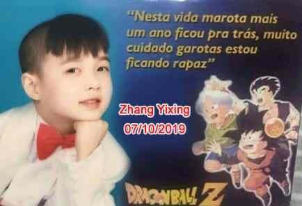 feliz aniversário #ZhangYixingday pic.twitter.com/5VZnyy618A