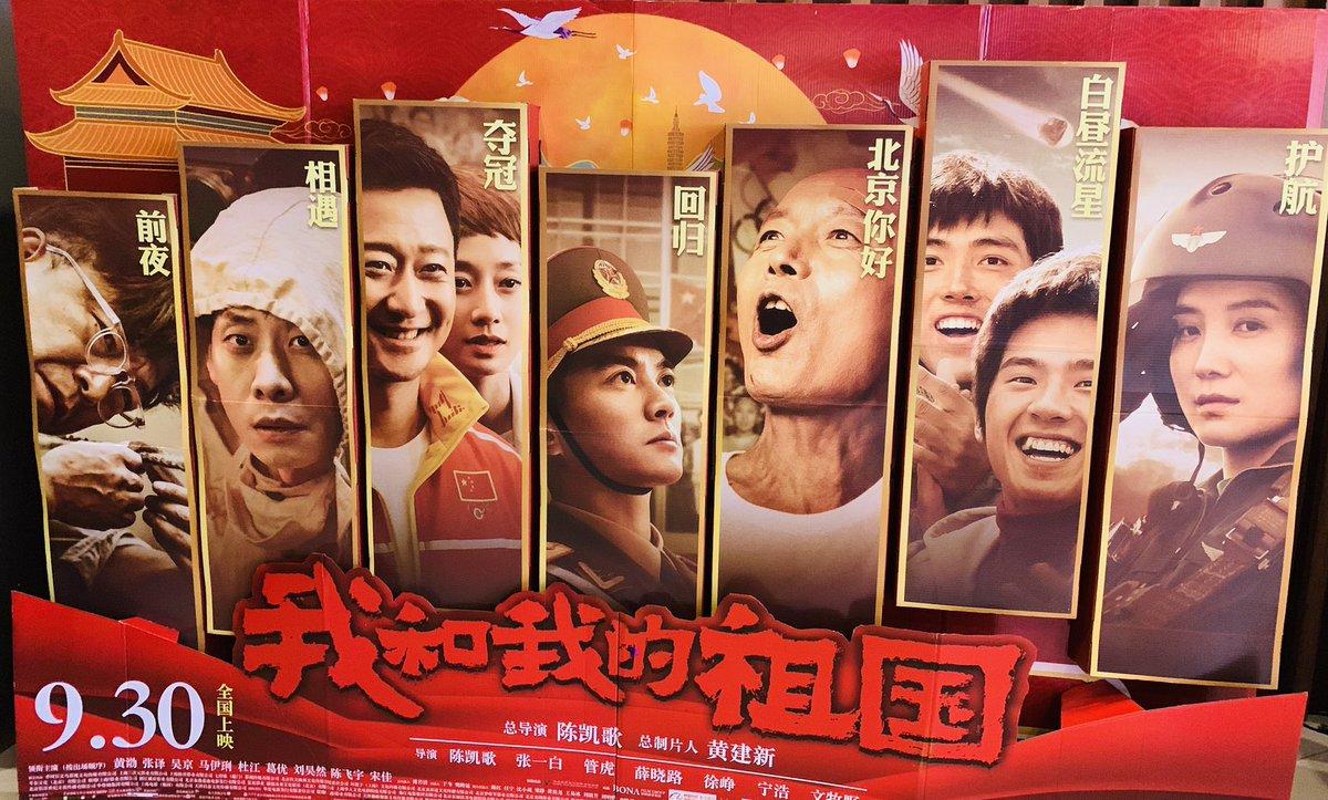 [WINWIN Weibo Repost]  好像…胖了? ⠀ #WayV #WeiShenV #威神V #WINWIN #董思成