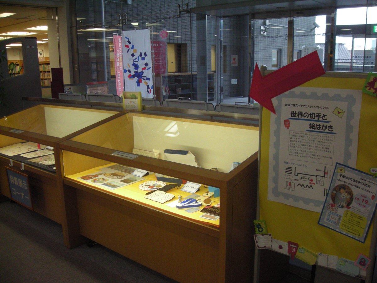 図書館 足立 区立 中央