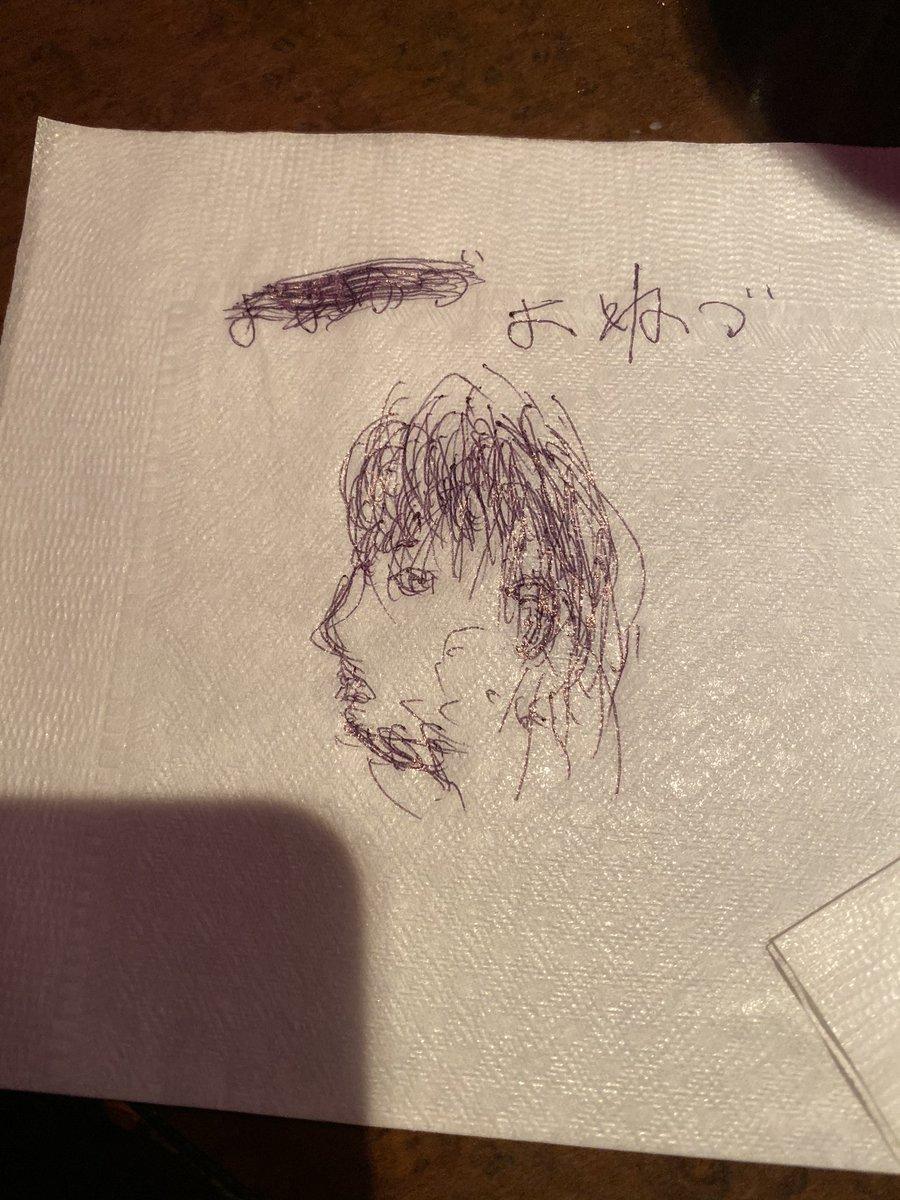 米津玄師 ハチさんの投稿画像