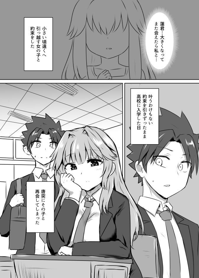 千氏夜@新刊委託中さんの投稿画像