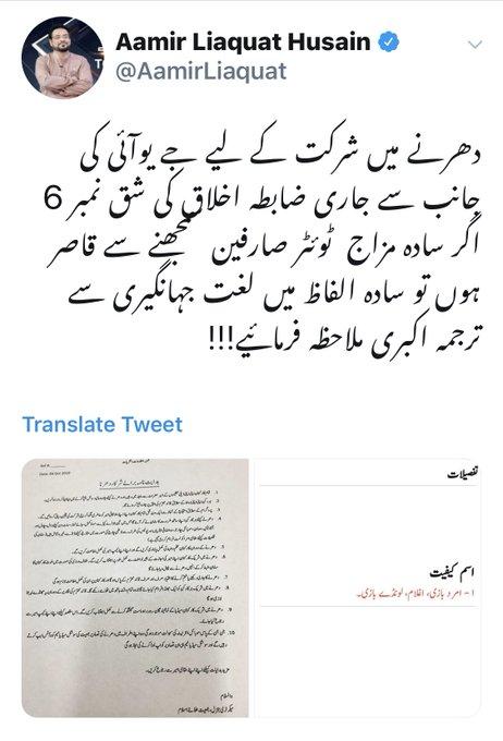 تصویر ٹوئٹر پر دیکھیں