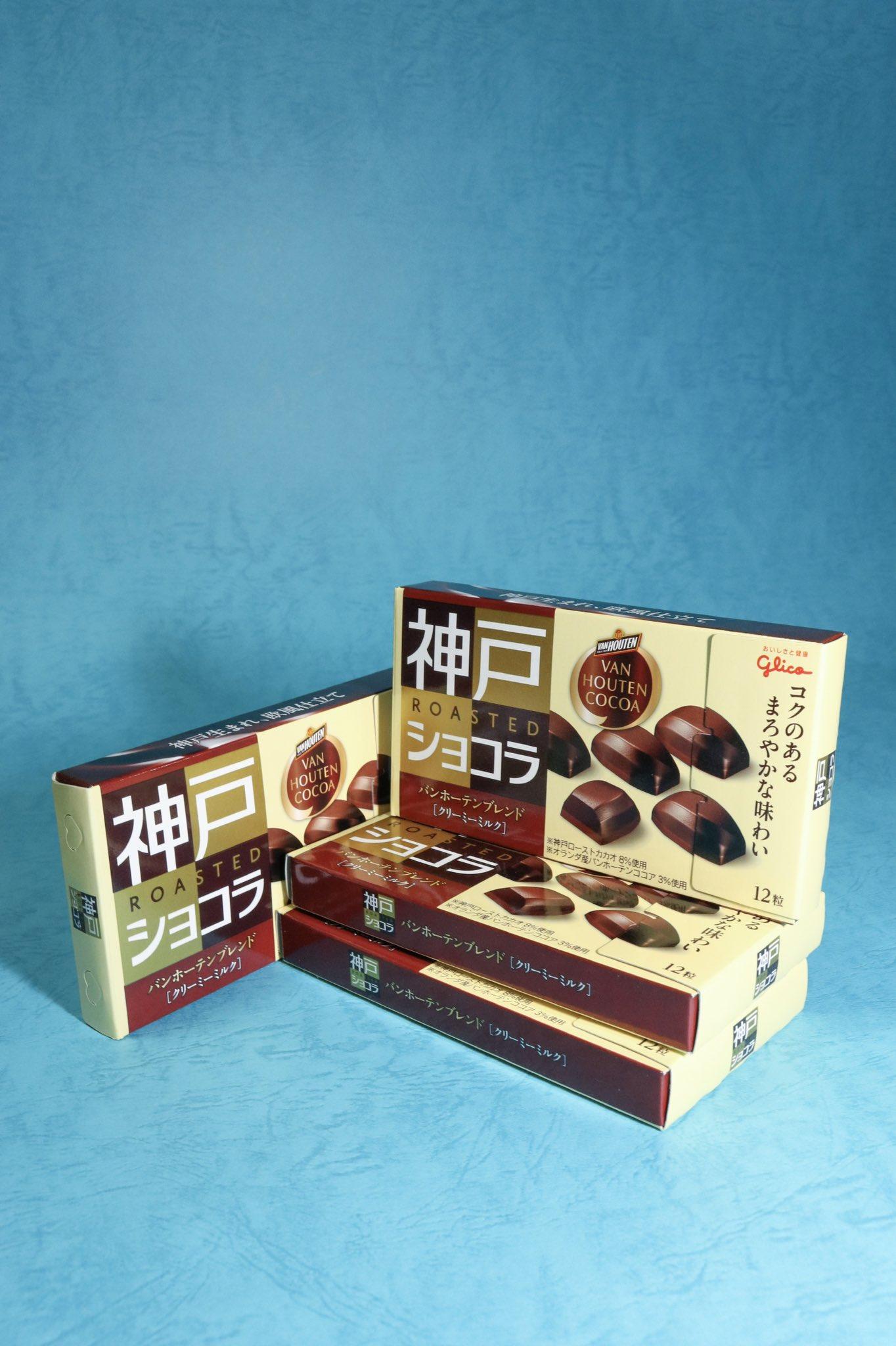 神戸ローストショコラの空箱で工作しました!