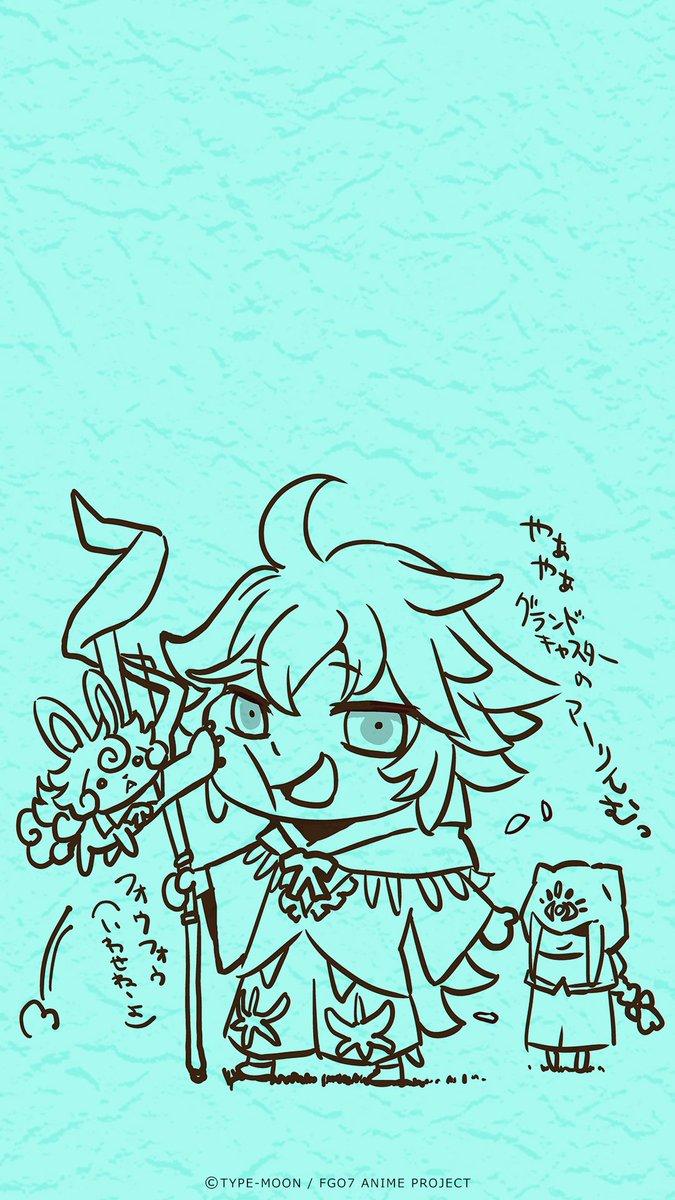 公式 Fate Grand Order 絶対魔獣戦線バビロニア S Tweet