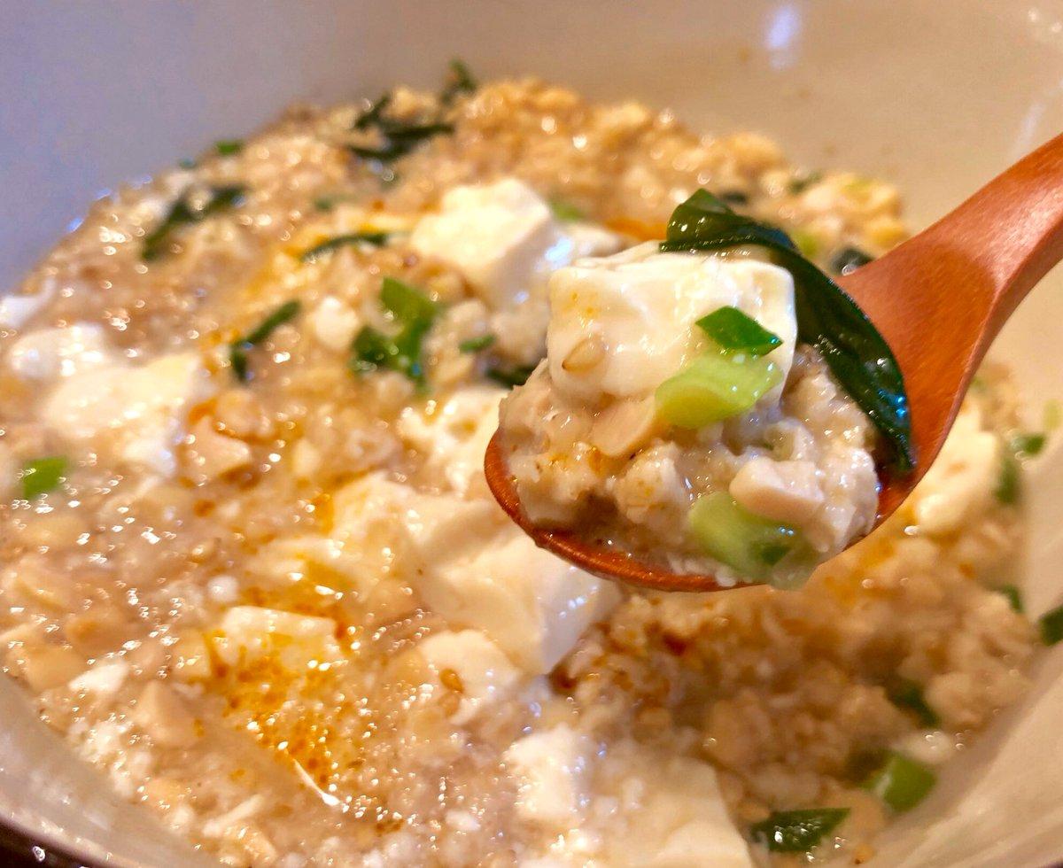 味噌汁 オートミール 即席味噌汁の素とオートミールで♡簡単おじや風 レシピ・作り方