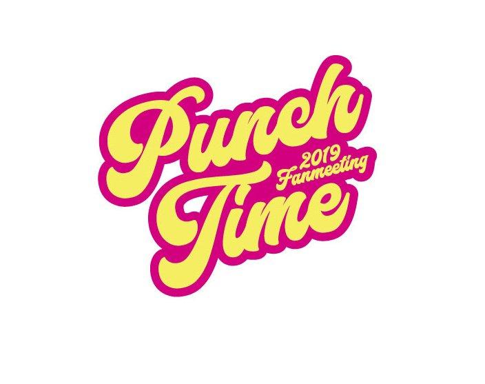 [📢] #로켓펀치 2019 Rocket Punch 1st Fanmeeting #Punch_Time🥊 🚀 공연일시: 2019년 10월 26일 (토) 6PM 🚀 공연장소: 블루스퀘어 아이마켓홀 🚀 티켓오픈: 2019년 10월 10일 (목) 8PM ▶ ticket.interpark.com/webzine/paper/… pic.twitter.com/7s3fTZQSiF