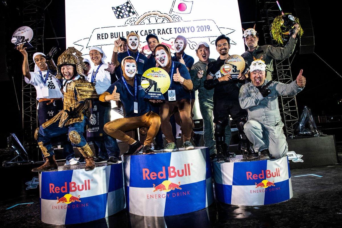Red Bull Box Cart Race Tokyo 2019.