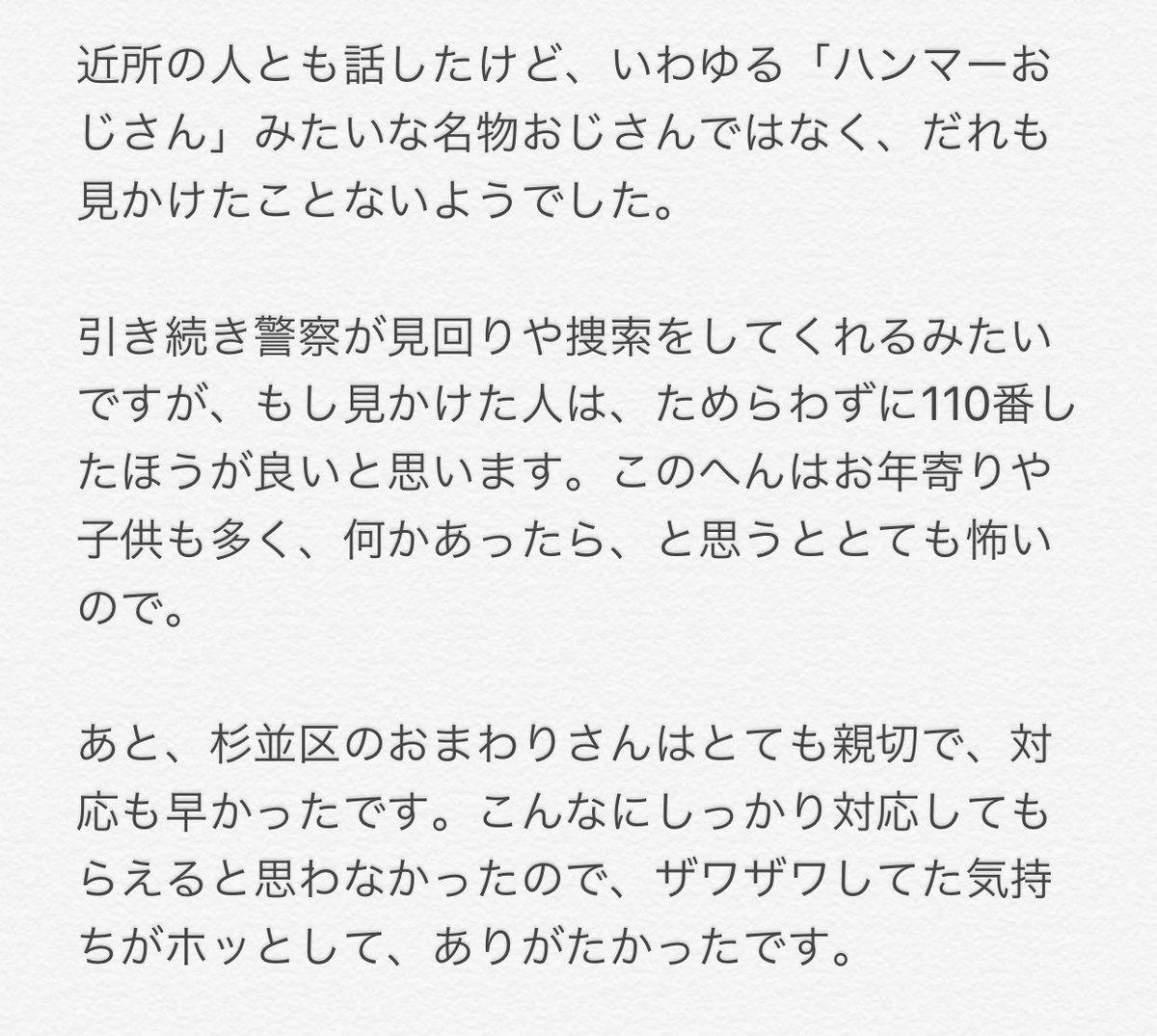 つるうちはな🚢メジャーデビューアルバム「サルベージ」10/23発売🚢さんの投稿画像