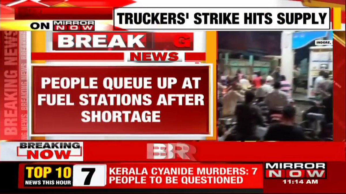 Truck owner's Association strike impacts #fuel supply in #MadhyaPradesh's Indore. People queue outside fuel stations after shortageGovind Singh with the details