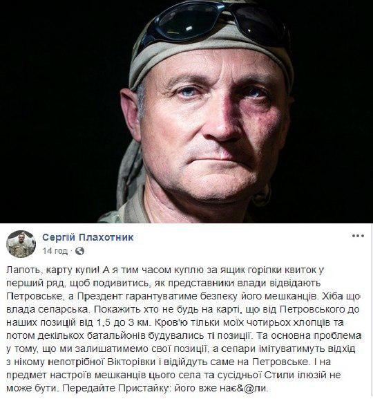 """""""Полиция в политике принимать участие не будет"""", - глава Нацполиции Клименко - Цензор.НЕТ 3062"""