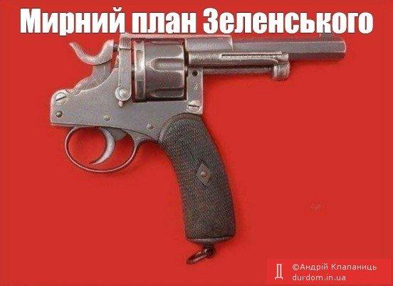 """Узгодження """"формули Штайнмаєра"""" може привести до повної імплементації мінських угод, - Представництво НАТО в Україні - Цензор.НЕТ 8177"""