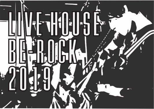 Be-Rock (@berock_inform) | Twi...