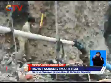 Aparat kepolisian melakukan razia ke lokasi tambang di Merangin, Jambi. Polisi langsung musnahkan sejumlah alat produksi tambang.  #GTVNews #BuletiniNewsSiang #Razia #Tambang #Merangin #Jambi