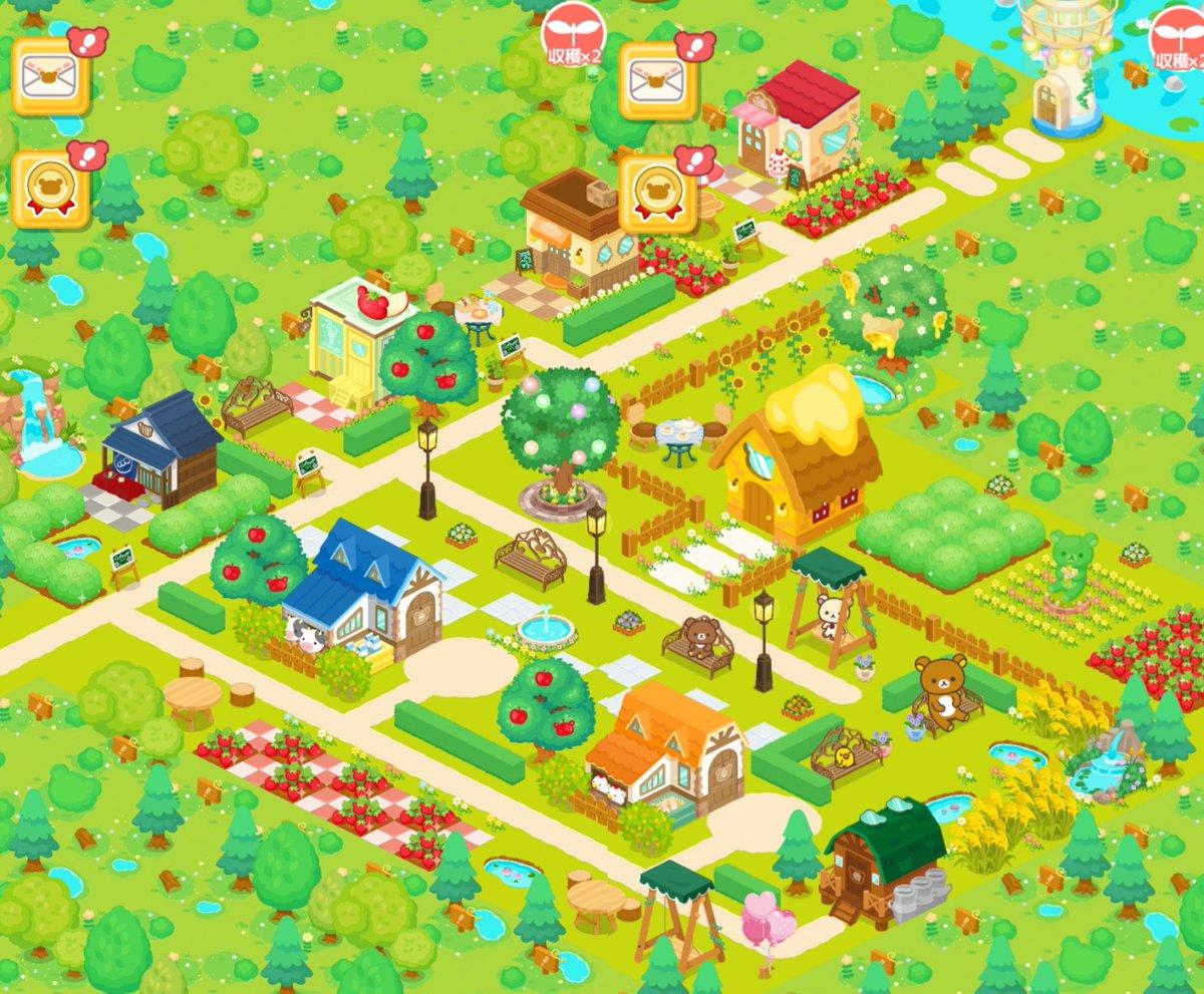 リラックマ 農園