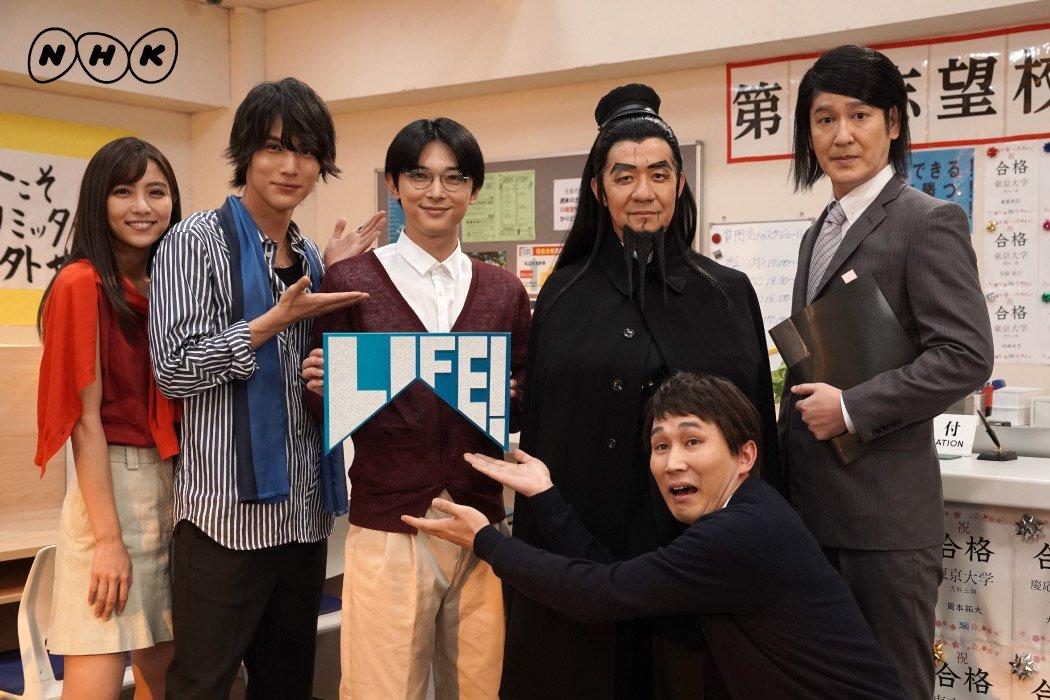"""LIFE!人生に捧げるコント on Twitter: """"三津谷です。今週金曜の「LIFE ..."""