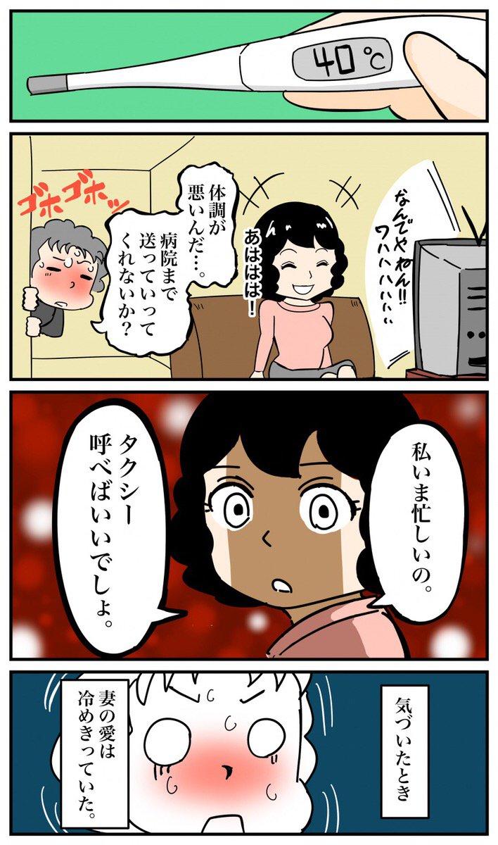 test ツイッターメディア - RT @kobayashi30nen: 【大切な人を失って気づいたこと】 (2/2) https://t.co/LfMm9zsEw0