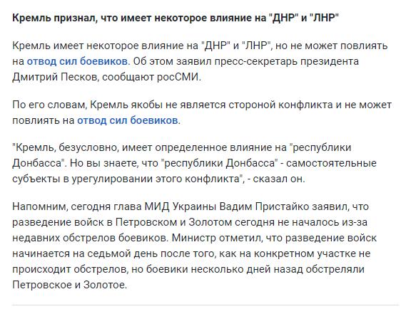Беларусь готова предоставить площадку для любых встреч по вопросам Донбасса, - глава МИД Макей - Цензор.НЕТ 4244