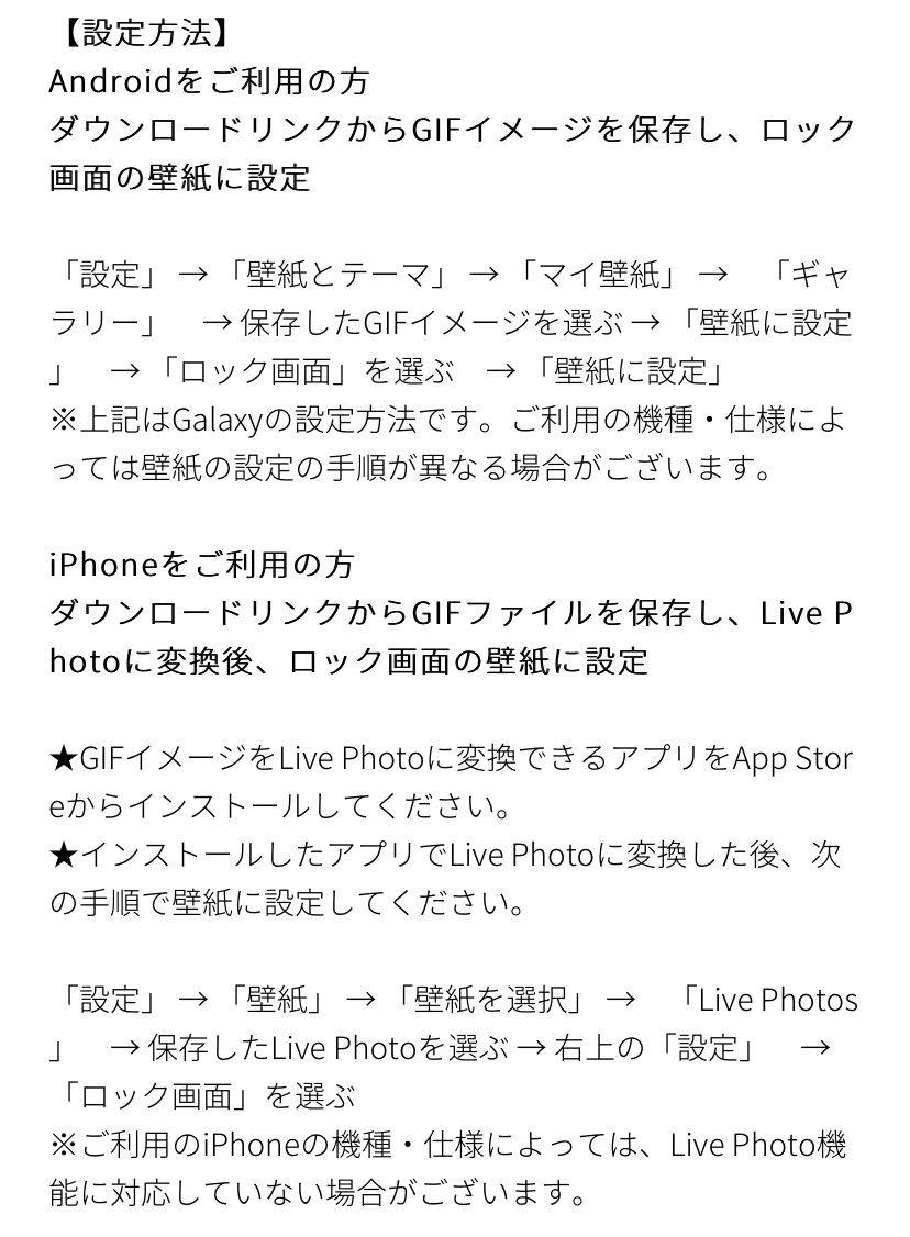 Bts123 ᴘᴛᴅ モバイルfcで ライブ壁紙 が更新されてます Bts Corner にてチェック 最初から見ていったら私の中では500パーの確率で手を振り返してしまう可愛さ Bts Japan Official Mobile T Co X0mm8eikr5