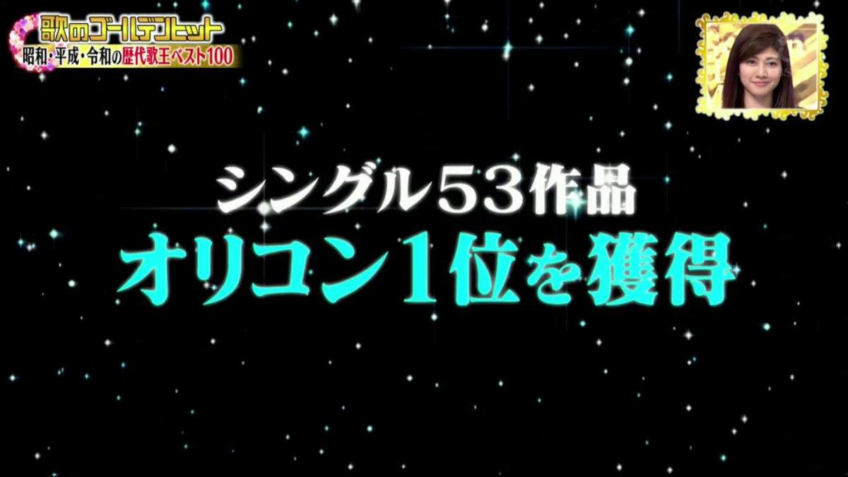 枚数 嵐 シングル 総 売上