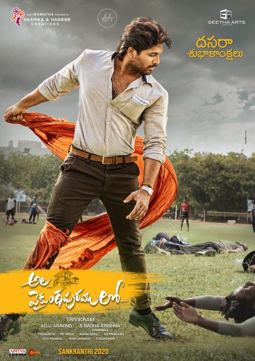 Ala Vaikunthapuramulo (AA19) 2020 First Glimpse Allu Arjun & Pooja Hegde