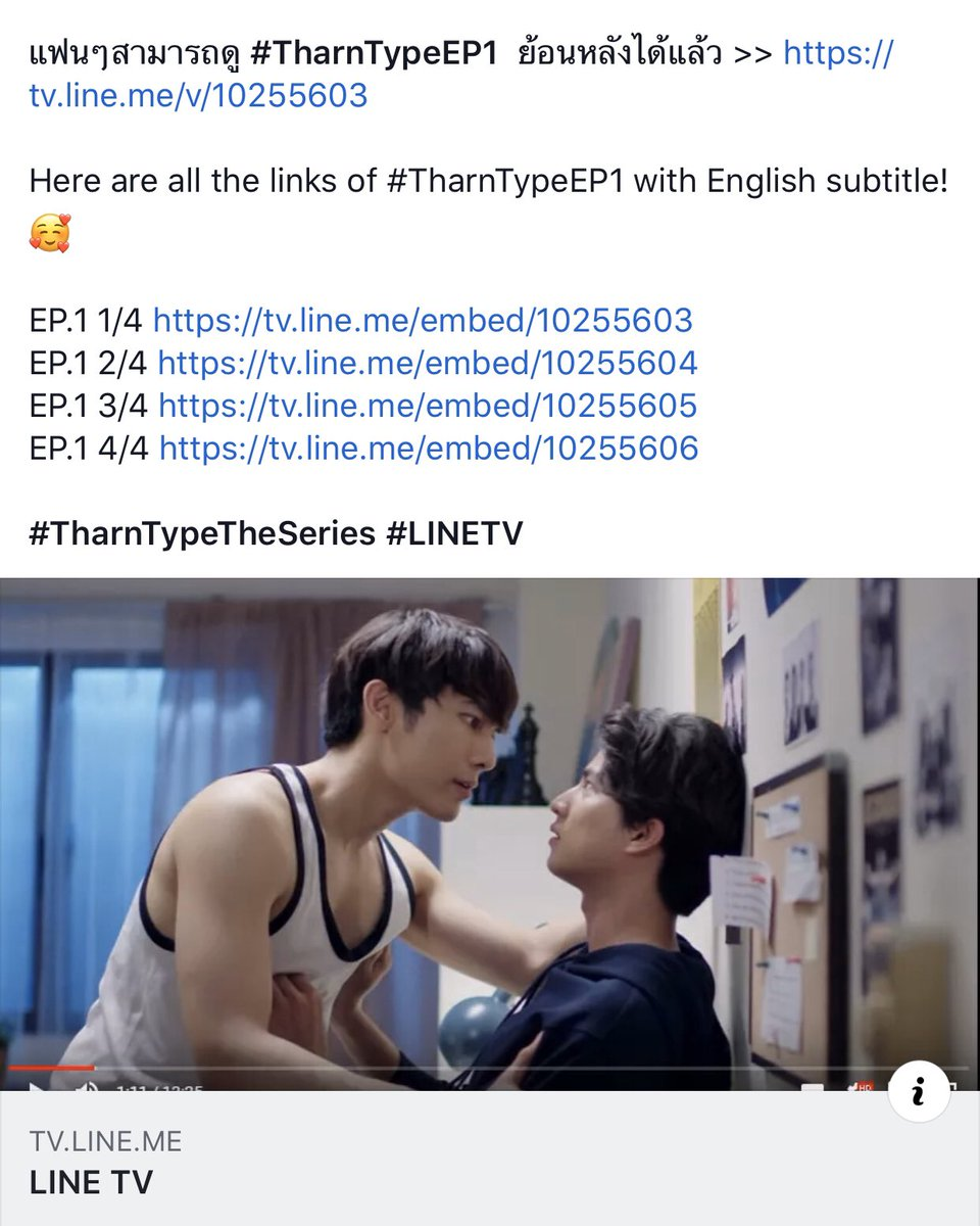 TharnType The Series on Twitter: