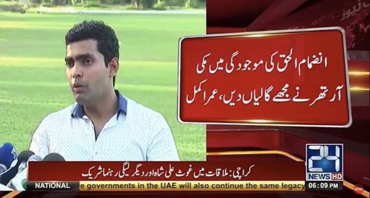 Mean while I am missing Micky Arthur.