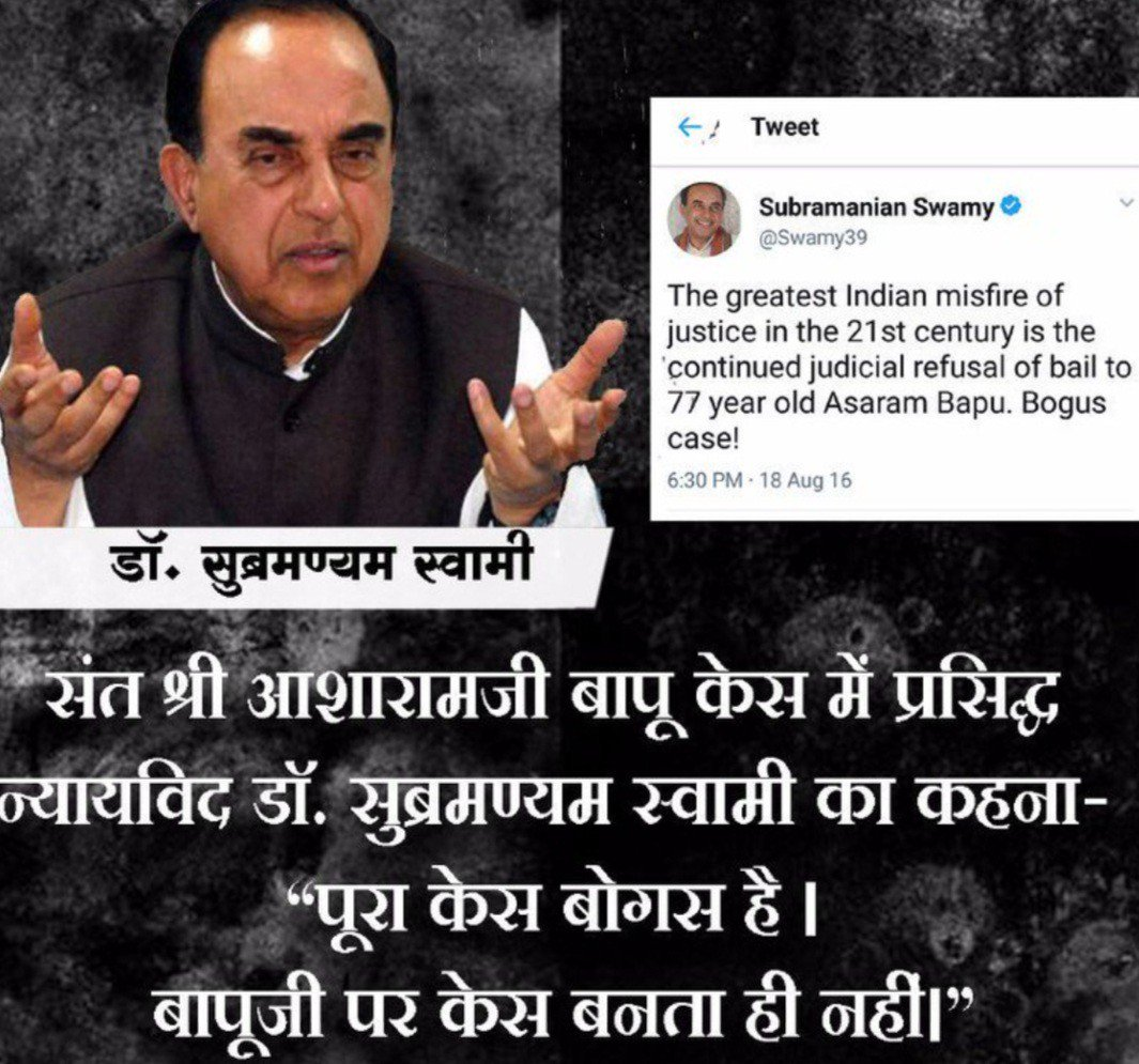 No one doubts Dr. Swamy's patriotism , his pro nation and pro-Hindutva stand.  A Harvard pass-out, the most fearless anti-corruption & Hindutva crusader of our time stand firmly in support of Sant Shri Asaram Bapu Ji. #BogusCaseOnAsaramBapuji #MannKiBaat #AsaramBapuVerdict<br>http://pic.twitter.com/iFBzhqfRhO