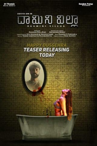 #DaaminiVillaa teaser from today   #AdityaOm #RekhaBoj   Stay glued to @firstshowzpic.twitter.com/SDBY0CZwzW