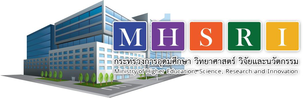 Durathan On Twitter New Logo Ministry Of Higher Education Science Research And Innovation Mhsri