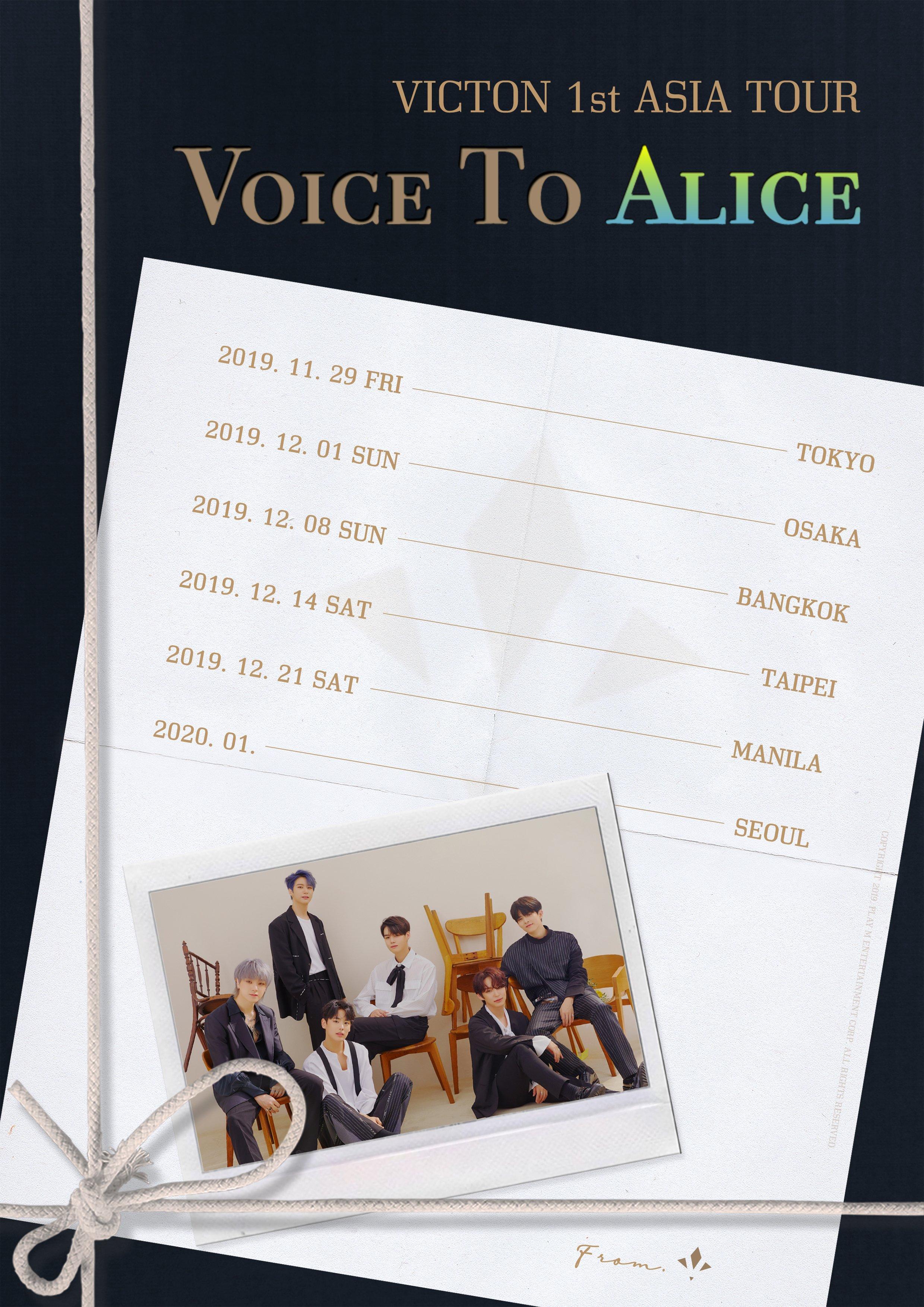 VICTON, Byungchan, Subin, Hanse, Sejun, Heochan, Seungsik, Seungwoo, X1
