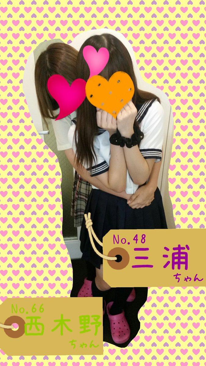 池袋ピンサロハニパラのNo.48 三浦ちゃん