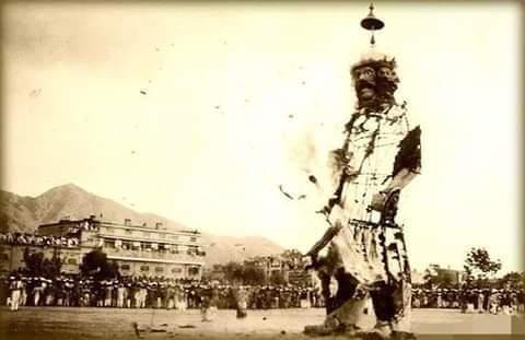 #द दशकंधर अन्तर का मारें! रामराज्य मानस विस्तारें!!  #श शक्ति सदा परनारी मानें! सादर आजीवन सन्मानें!!  #ह हरण न परधन जन का करना! सुरा सुन्दरी से नित डरना!!  #रा रावण दहन करें सब ऐसा! किया राम जी ने था जैसा!!  आप सभी को #VijayaDashami #HappyDussehra (चित्र क्वेटा, बलूचिस्तान 1933)