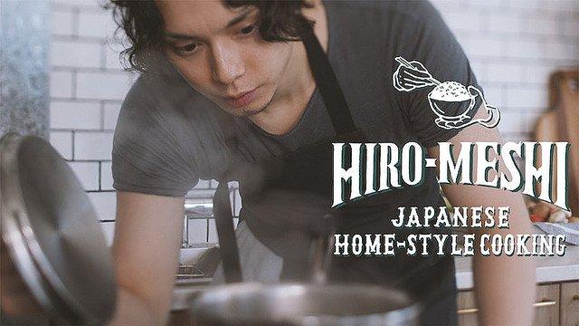 【開設】水嶋ヒロ、YouTubeで料理番組をスタート日本の家庭料理を、料理の初心者である水嶋が作る内容。水嶋は「目指すは一緒になって学びながら料理をしていける番組」と綴った。