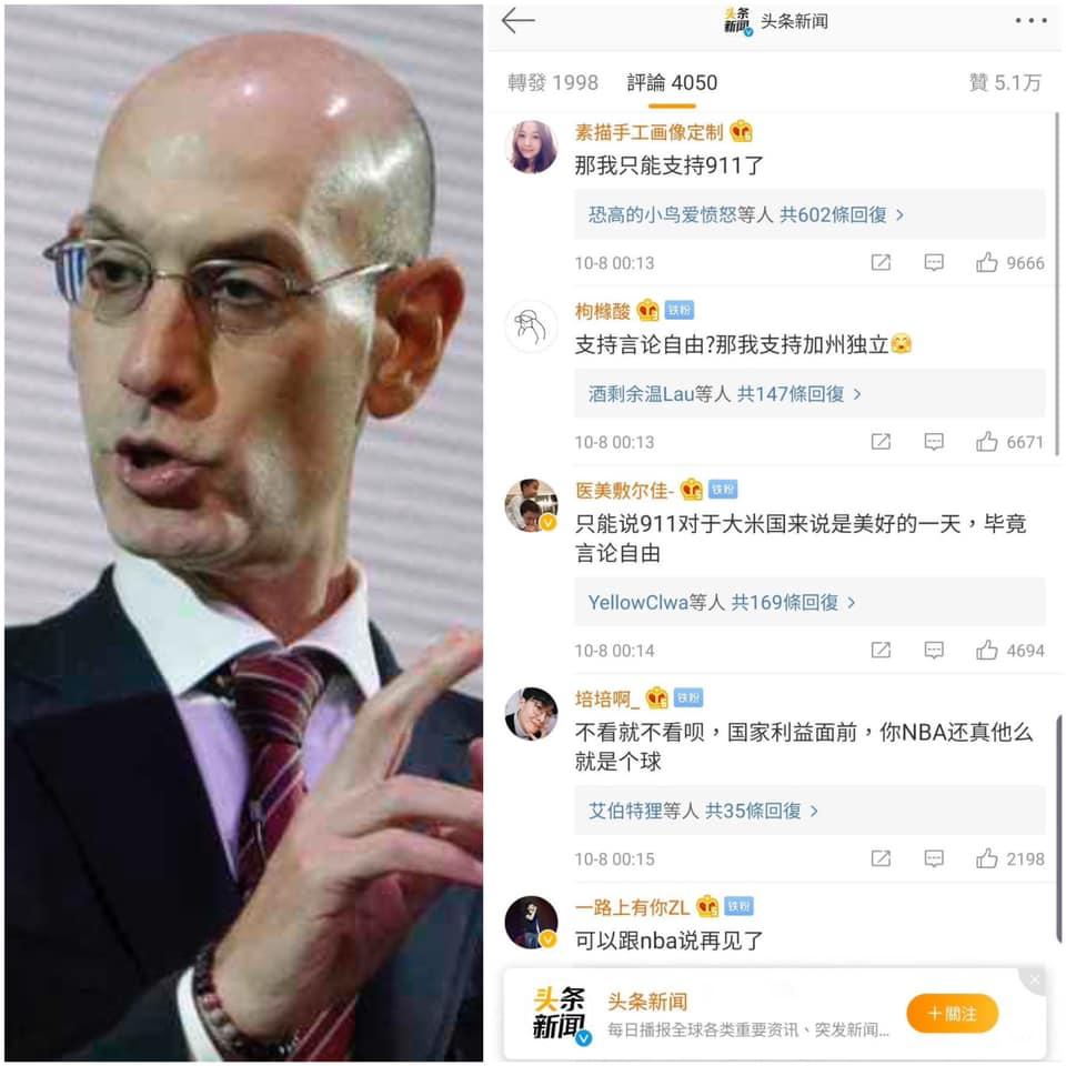 """So after the entire #NBA affair, #Chinese netizens are now proclaiming that they support the #911TerroristAttack and diss Basketball for being """"just a ball"""". #Butthurt #Chinazis #lmaopic.twitter.com/HfQrOh0pbD"""