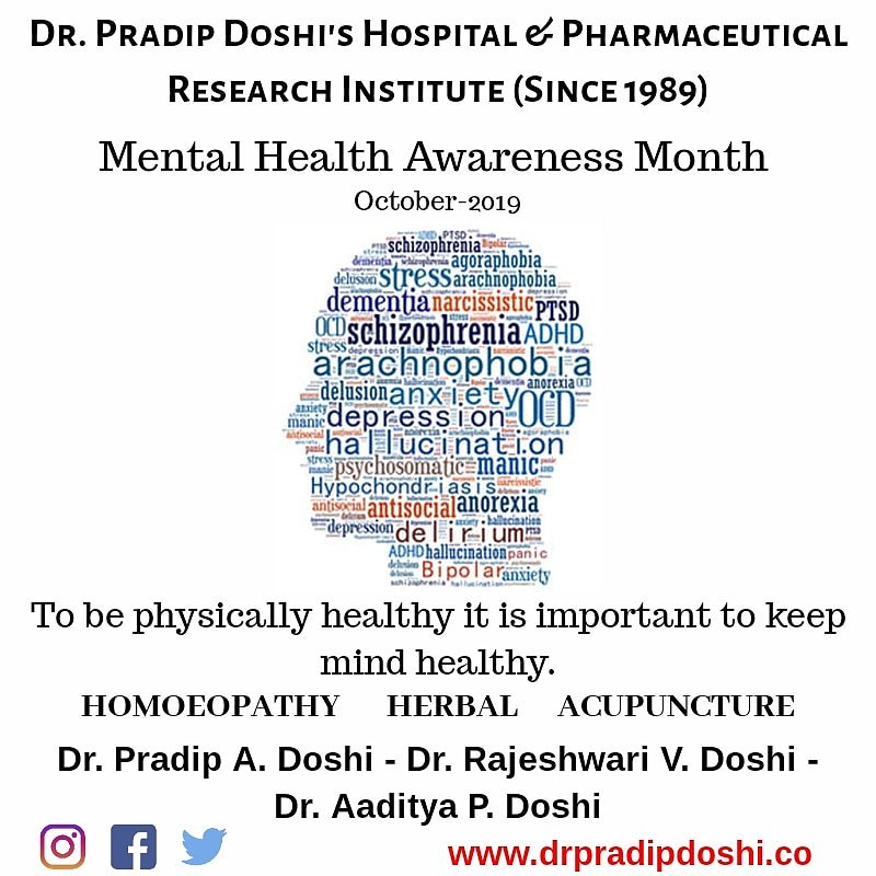Mental Health Awareness Month!It is essential to be mentally healthy to be physically healthy!#depressededits #depression #adhd #ocd #mentalhealthawareness #mentalhealth #mental #anxiety #anxietyrelief #anxietyproblems #phobia #fears #fear #health #healthylife #schizophreniapic.twitter.com/ZI38SsuqYs