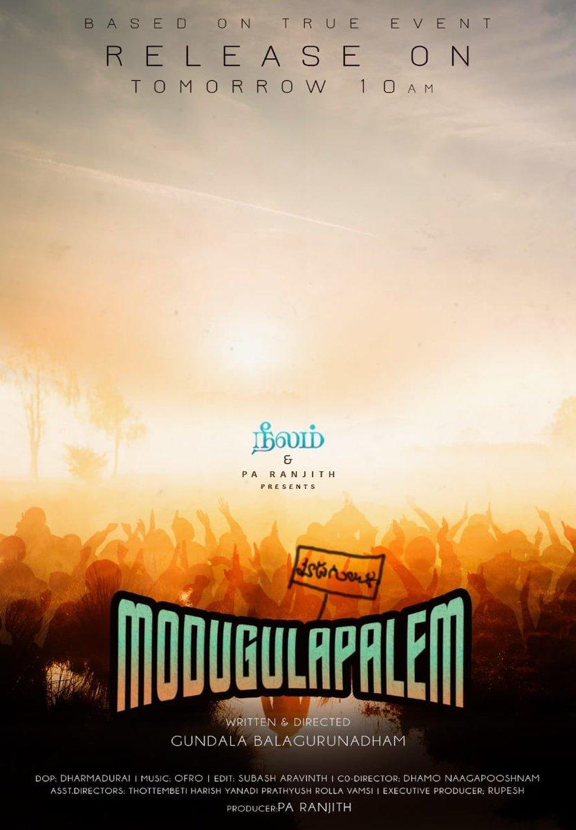 Modhugulapalemshortfilm Hashtag On Twitter