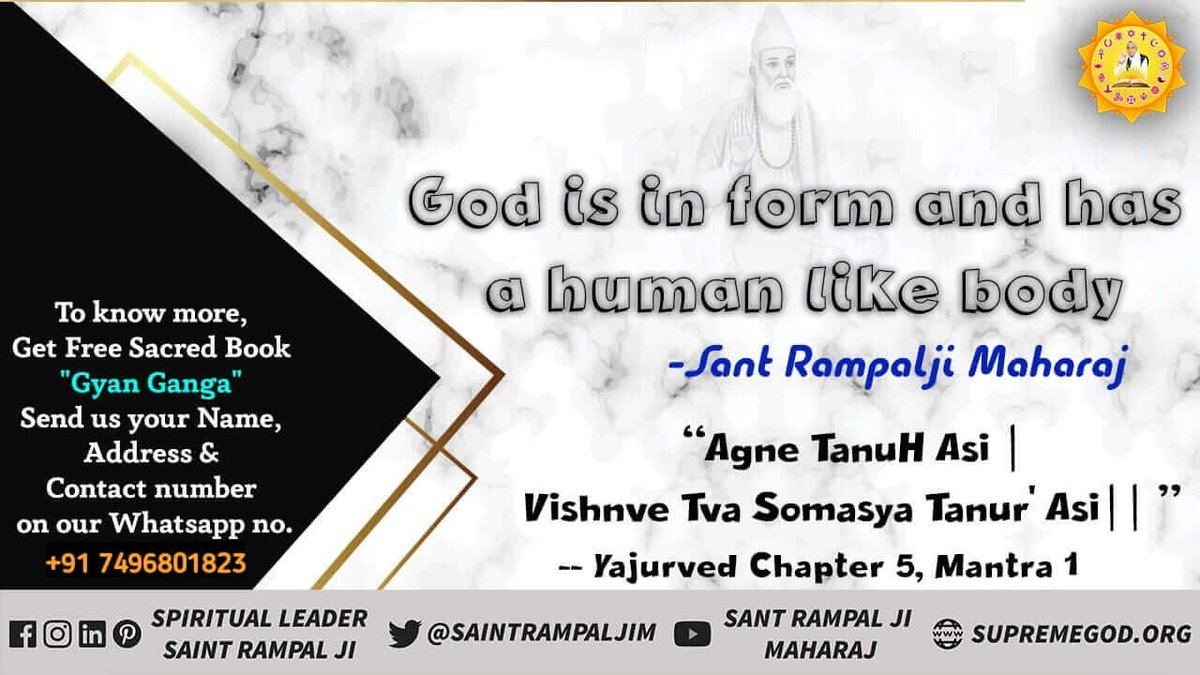 #Kabir_Is_Real_God  The narrator of Quran sharif is not Allah it proves in Surat furqan 25 ayat 59 where narrator is saying to mohammad ji that if he want to knw about God than ask a Baakhabar. <br>http://pic.twitter.com/QLViWDKH0O