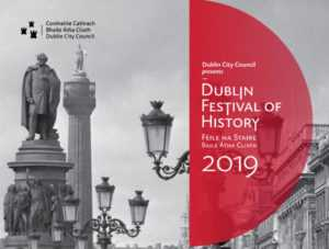test Twitter Media - STP, DIAS Events - Dublin Festival of History 2019 - THURSDAY 6.30PM 'The thoughts of Hamilton and Schrödinger that stood the test of time'  Luuk Coopmans (DIAS) https://t.co/tm3UkHkSlH https://t.co/UUg8i1Nudi