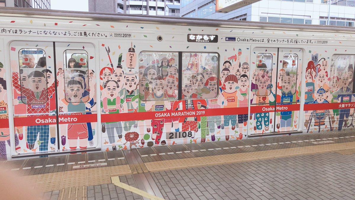 今日の帰りの電車🚃は「マラソントレイン」。😊 #楽器海賊PAROSU #大阪地下鉄 #OsakaMetro #大阪マラソン #大阪マラソン2019