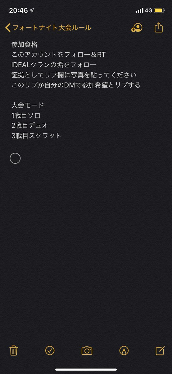 """大会 日程 ナイト フォート 『フォートナイト』高校生No.1を決めるeスポーツ大会""""Coca"""