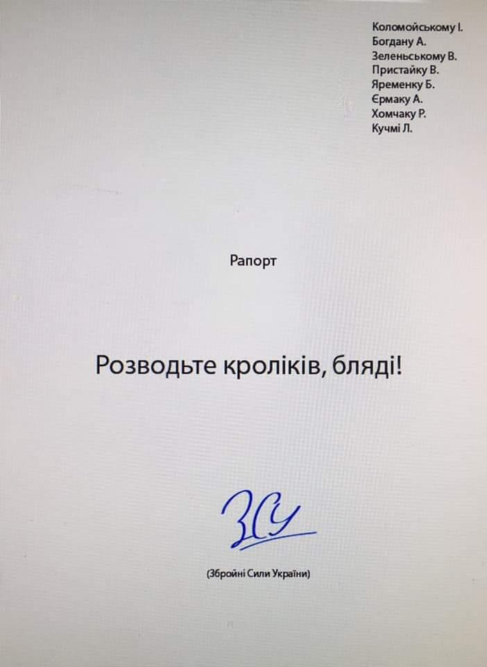 Диалога ветеранов АТО и чиновников, которые приехали в Ривне объяснить, почему Украина согласилась на формулу Штайнмайера не получилось - Цензор.НЕТ 5724