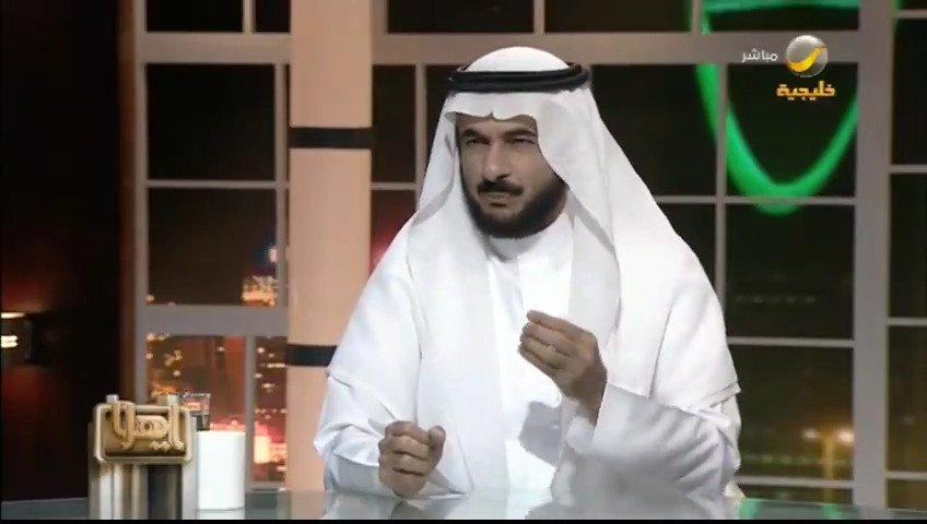 د. #طارق_الحبيبقمت بمراجعة حالة الطفل المتورط في حادث مقتل زميله بمدرسة الرياض، فوجدته سويًّا، وهذا ما يؤكد أن الحادث لم يكن مقصودا..#برنامج_ياهلا@Talhabeeb