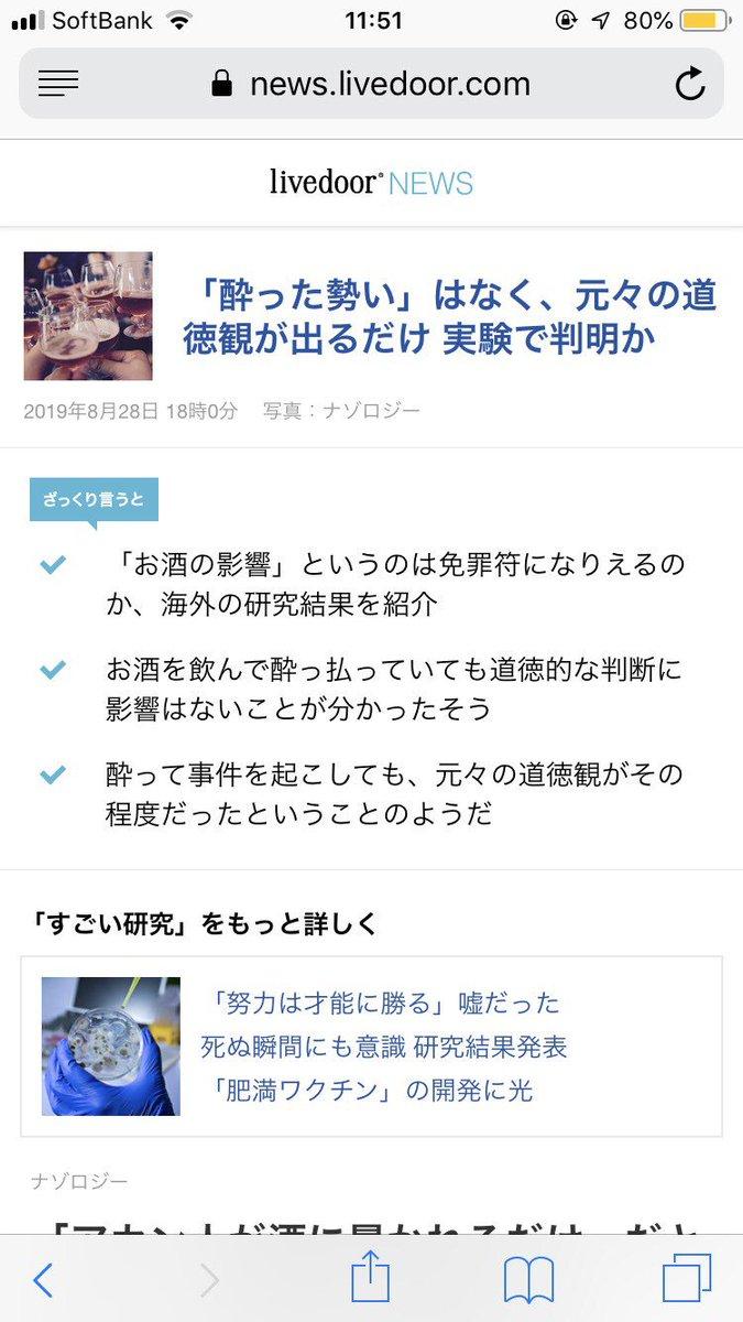 池田ァさんの投稿画像