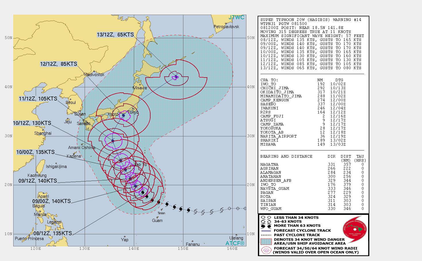 画像,#JTWC の情報更新、日本時間の8日21時時点の予想。予想進路がまた少し西寄りになり、12日の21時頃に遠州灘あたり、12日の深夜に静岡県に上陸し、東京の西側…