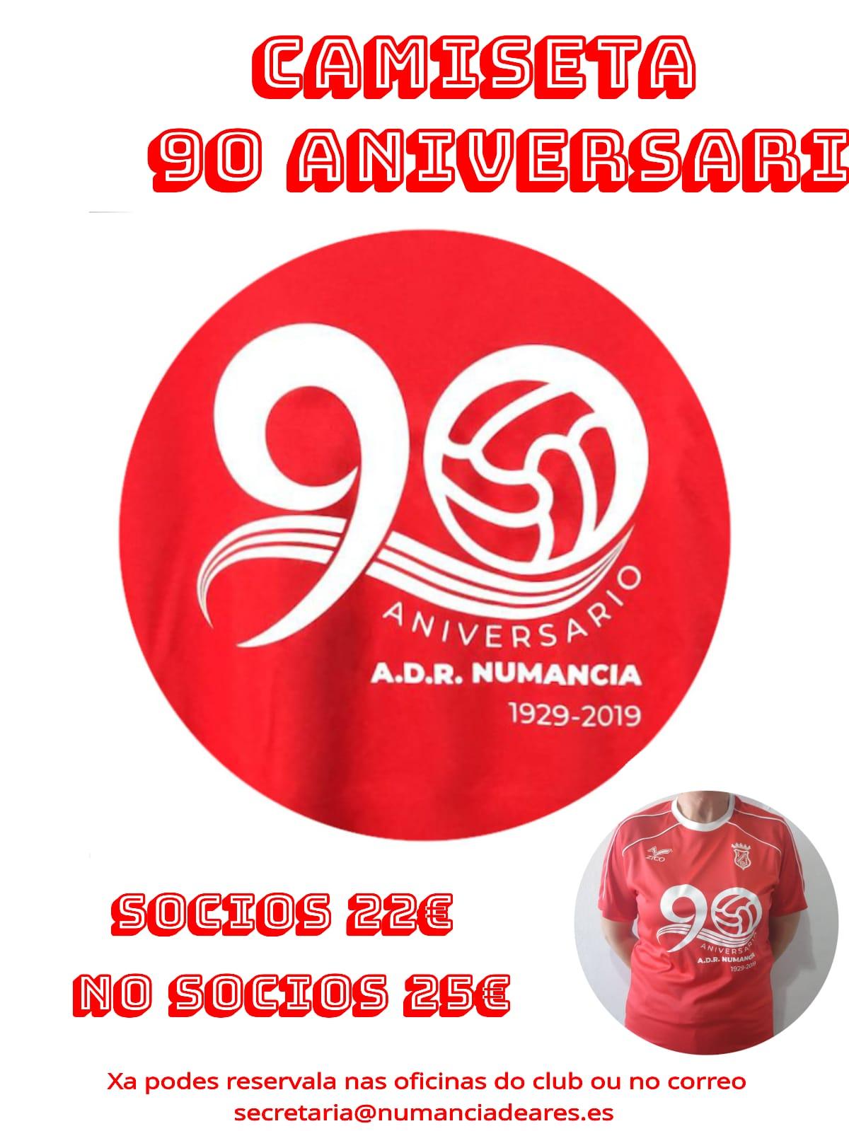 Camiseta 90 Aniversario ADR Numancia de Ares 1929-2019 Socios 22€ No Socios 25€ Ya puedes reservarla en la oficina del club o en el correo secretaria@numanciadeares.es  #ForzaNuman