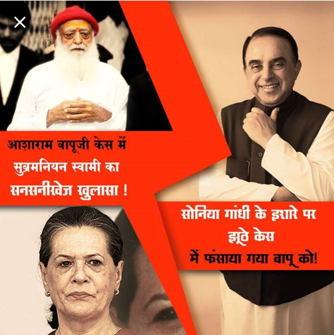 According to Dr. Swamy, #Bapuji was opposing Sonia Gandhi's clandestine agenda of converting gullible Indians into Christians. Hence allegedly, first Sonia Gandhi got a law made, POCSO, specially to implicate Sant Shri Asaram Bapu Ji & then the conspiracy was hatched. #MannKiBaat <br>http://pic.twitter.com/90jqfQVWzI