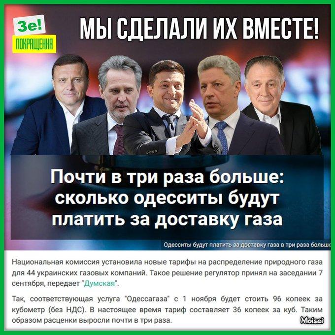 Повышать тарифы на отопление и горячую воду в Киеве сейчас не будут, - КГГА - Цензор.НЕТ 8902