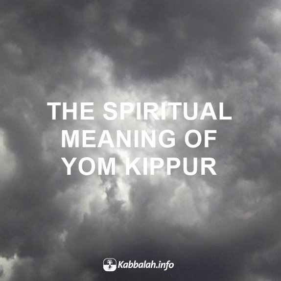 Yom Kippur (The Day of Atonement), held annually on the 10th of Tishrei (September-October), is one of the most seriously regarded Jewish holidays. kabbalah.info/bb/yom-kippur-… #yomkippur #jewish #holiday #kabbalah #authentickabbalah #kabbalahinfo #wisdom #spirituality #jewisholidays