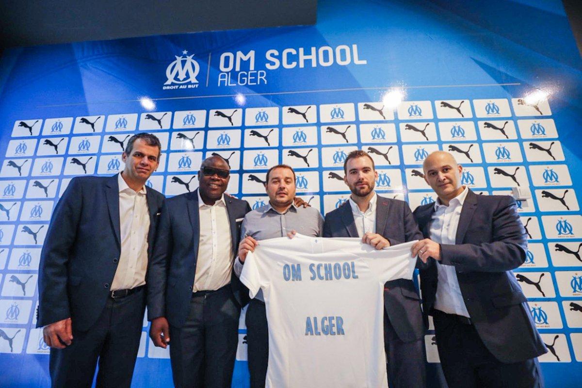 OM School Alger Jeunes formation