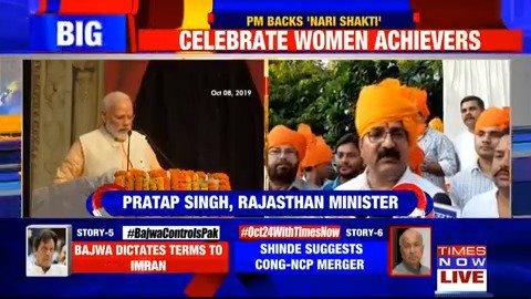 #Breaking | Transport Minister of Rajasthan @PSKhachariyawas 'advises' PM Narendra Modi. 'Say Jai Siya Ram, not Jai Shree Ram', says Pratap Singh. TIMES NOW's Arvind with details. Listen in.